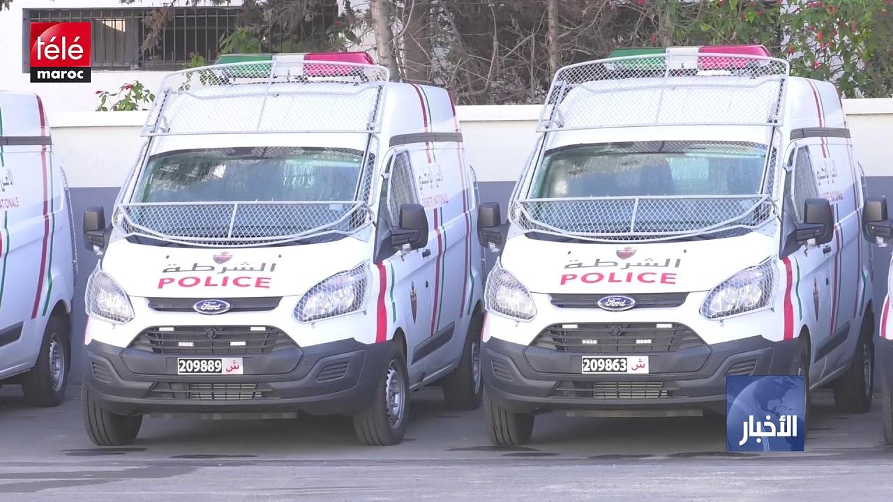 2567e4c9e الحموشي يلزم شرطة الزي النظامي بحمل السلاح لحماية المواطنين - تيلي ماروك