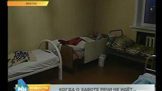 видео Ваш компьютер заблокирован МВД | ФСБ (России, Украины, Беларуси) за просмотр…