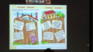 Часть 2: Использование словарей на уроках русского языка и литературы в целях реализации ФГОС