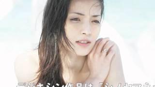 シノヤマネット(http://shinoyama.net)で公開中の、 デジキシン「知念...