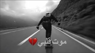 طب ناسي العيشه - حابب الوحده مريح راسي اجمل حاله واتساب 2020