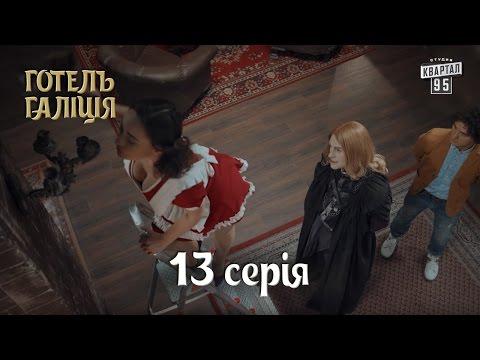 Лучшие российские фильмы 2016-2017 — рейтинг