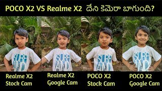 POCO X2 VS Realme X2 Stock Camera & Gcam Comparison ll in Telugu ll