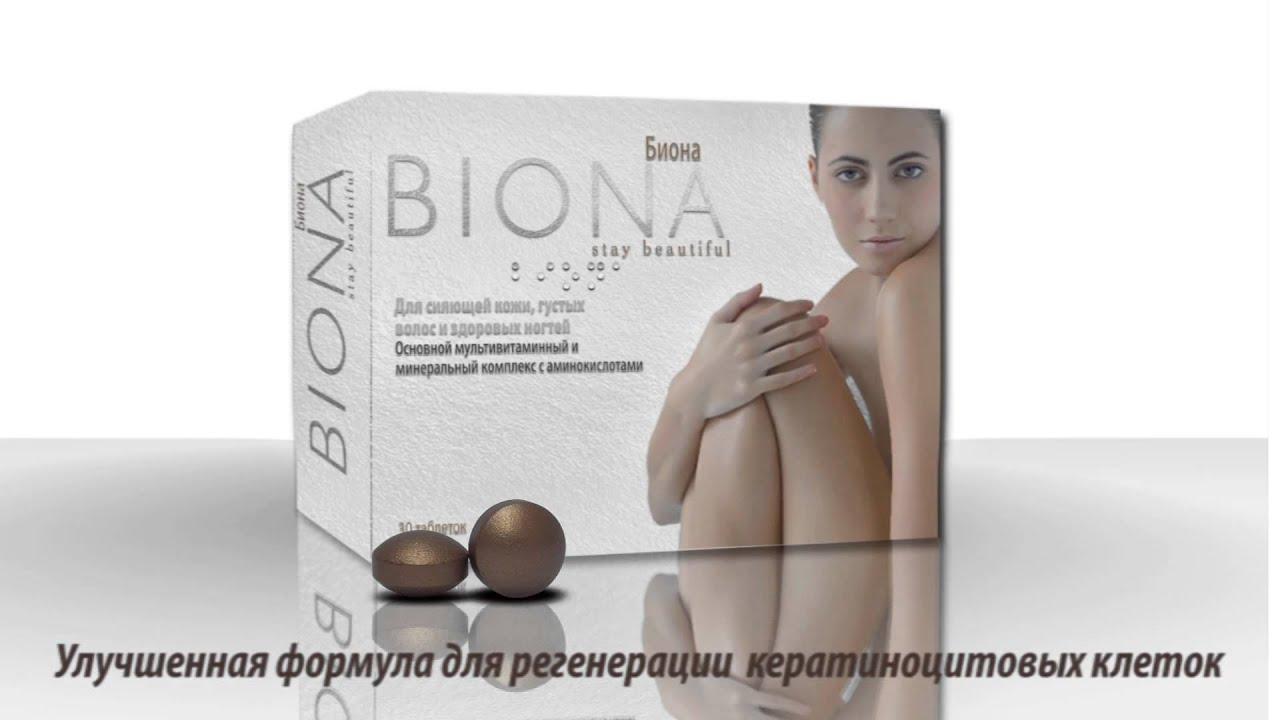 Косметика биона
