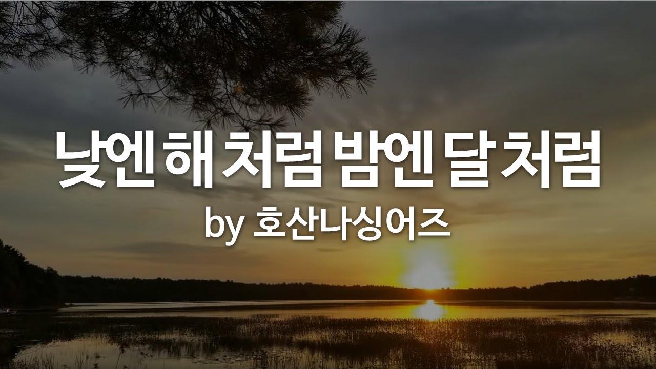 열왕기하 15장