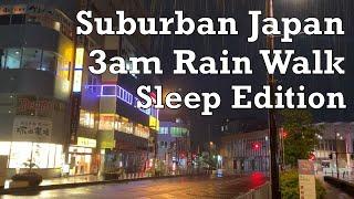 For Sleep - Japan Heavy 3am Rain Walk 2019.7.14 Sound of Rain Relaxation Meditation by tkviper.com