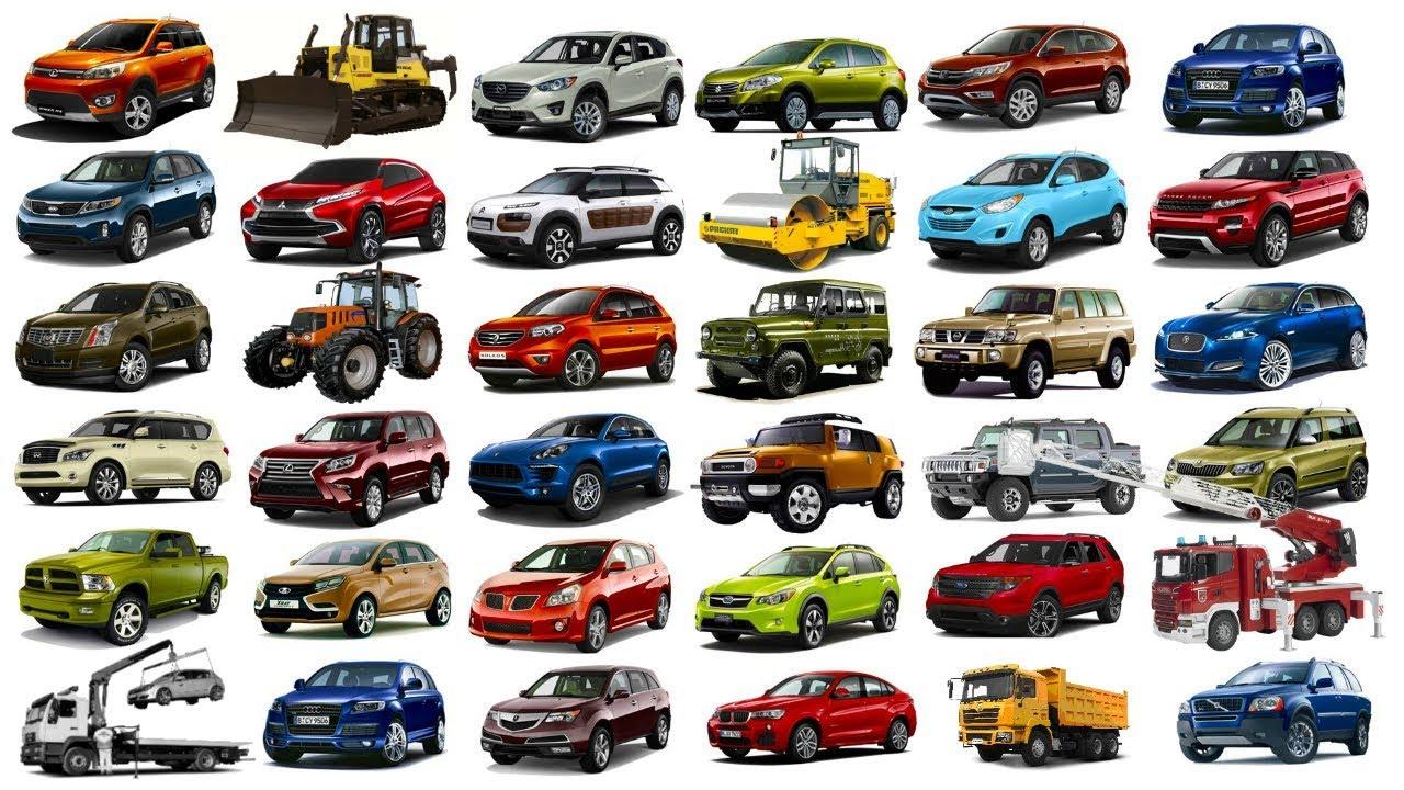 все имена машин с картинками хотел фотографировать, дело