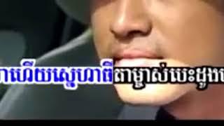 ប្រាំឆ្នំាឬប្រាំខែ by Bun Sak~ខារ៉ាអូខេ karaoke