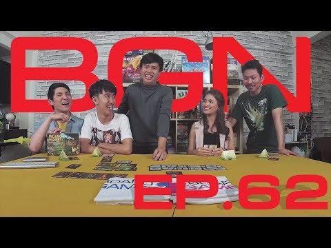 BGN บอร์ดเกมไนท์ EP62 Incan Gold ในกระป๋องทอง