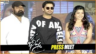 Bheeshma Movie Press Meet || Nithin, Rashmika || Shalimarcinema