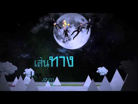 รถไฟขบวนแห่งความฝัน - PARADOX「Lyric Video」
