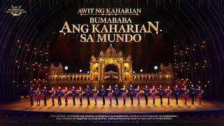 """""""Awit ng Kaharian: Bumababa ang Kaharian sa Mundo"""" Preview: Simula ng Tap Dance"""