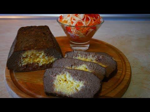Капуста ЗАКУСОЧНАЯ и ПЕЧЕНОЧНЫЙ пирог с РИСОМ и Сыром быстро , просто и ВКУСНО !!!