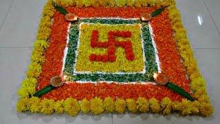 Diwali Special - Swastik Rangoli Design with marigold flowers, How to make rangoli with flowers-IV