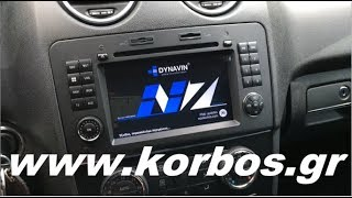 Dynavin N7-MBML for Mercedes ML/GL Class www.korbos.gr