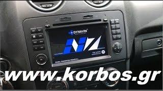 Dynavin N7-MBML for Mercedes ML/GL Class www.korbos.gr