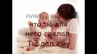 Заповедь для родителей (для родительского собрания)