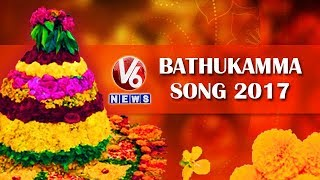 v6 bathukamma song 2017 v6 special