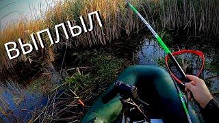 УТОПИЛ GOPRO и весь УЛОВ ВОТ ОН КАРАСИК Рыбалка на карася Киевское водохранилище
