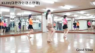 Good Vibes - Linedance