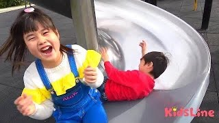 こうくんねみちゃん 公園のすべり台がプールのスライダー??? こうくん迷子?? おゆうぎ こうくんねみちゃん Park slide turned into pool slider