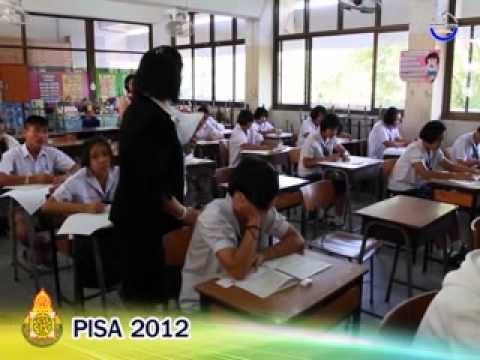 PISA คือ อะไร