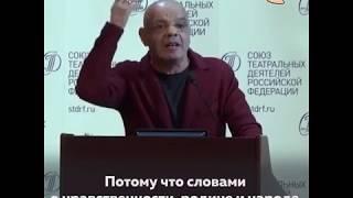 Константин Райкин, о власти и цензуре в искусстве
