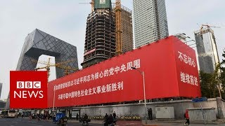 2017-10-18-09-43.China-congress-The-Communist-slogans-praising-Xi-Jinping-BBC-News