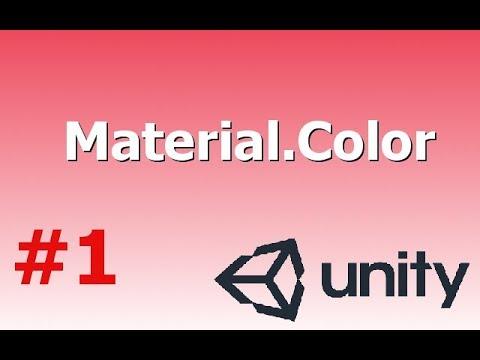 Quick Tutorials- Changing color through script in Unity