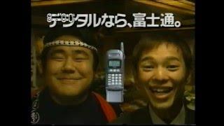 1996年1月に大阪で流れていたテレビコマーシャルです。 01 カネボウ「フ...