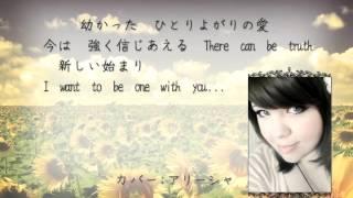 初めてのカバーです♪ 海猿の主題歌になった伊藤由奈の「Precious」を歌...