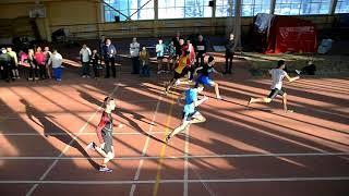 24 02 2018 Финал на 60 м Юноши