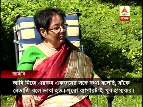 Akapat Anita: interview with netaji Subhas Chandra Bose's daughter Anita Bose Pfuff Part-2