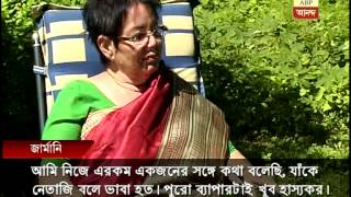 Akapat Anita: interview with netaji Subhas Chandra Bose