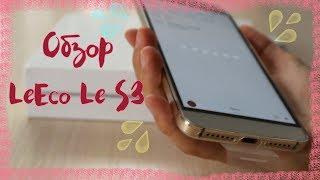 #Обзор смартфона LeEco LeTV Le S3 X626