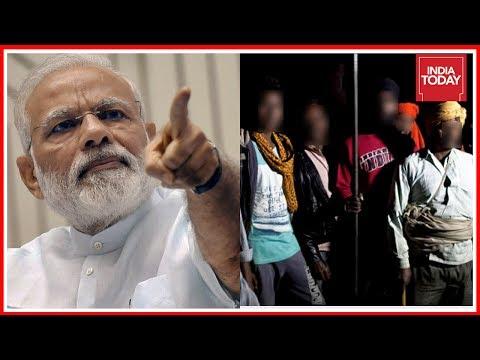 To The Point: PM Modi Vs Lynch Mobs