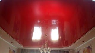 Красный натяжной потолок, компания «Строй Сервис»