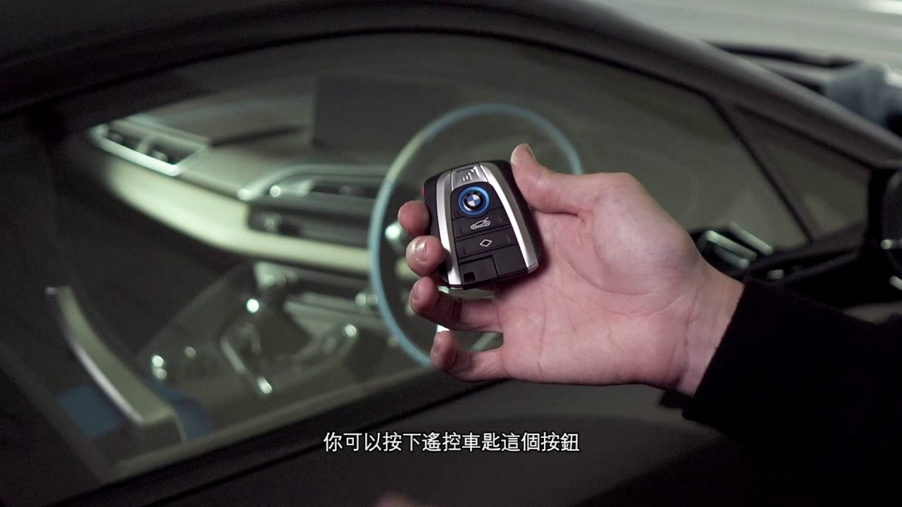 BMW I8 Unlocking Vehicle Doors When Key Fob Is Out Of