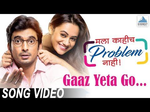 Gaaz Yeta Go Song - Mala Kahich Problem Nahi | New Marathi Songs 2017 | Spruha, Gashmeer