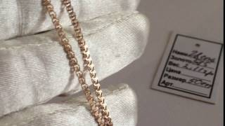 Цепочка золотая 585(Купить цепочку: http://obereg1000.ru/ДОСТАВКА ПО РФ БЕСПЛАТНАЯ., 2016-11-28T16:39:48.000Z)