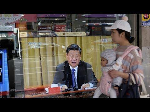 """《今日点击》白宫直接驳斥习近平""""武统台湾""""之说 总统府感谢"""