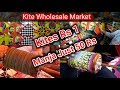kite Wholesale market | Sabse Saste Patang,Manja, parachute | Chand mohalla