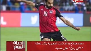 تعليق تامر أمين عن موقف دعم محمد صلاح لحملة «لأني رجل».. فيديو