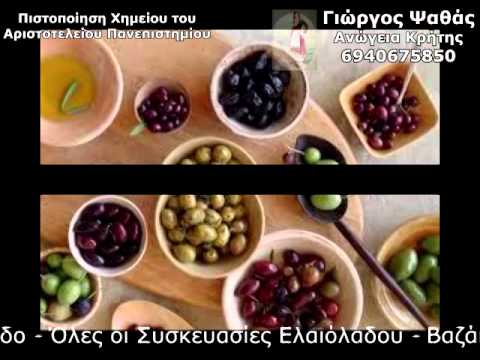 Cretikopoula - Κρητικά Παραδοσιακά Προϊόντα