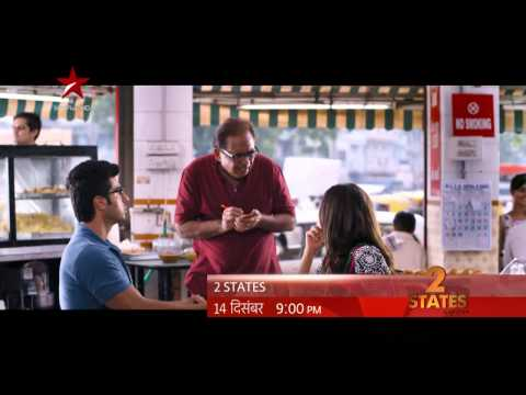 Romantic comedy film '2 States' on STAR Plus​
