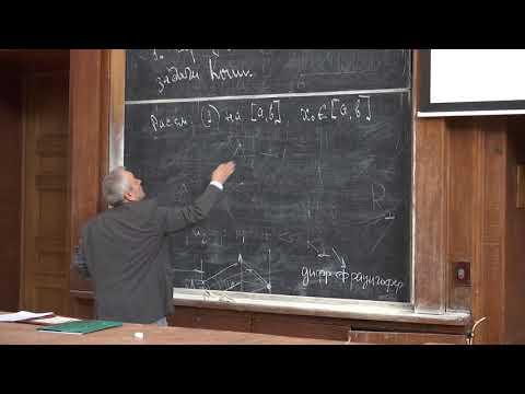 Нефёдов Н. Н. - Дифференциальные уравнения - Линейные ОДУ n-го порядка. Однородное уравнение