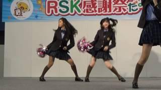 2016年11月6日 岡山県で行われたRSK感謝祭だよ!全員集合!!のTeam 8ステ...