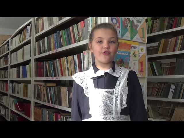 Изображение предпросмотра прочтения – ЖенжерухаАнастасия читает произведение «Школьник» Н.А.Некрасова