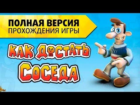 Турецкие сериалы на русском языке 2016-2017.