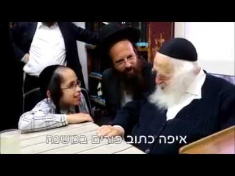 """הרב קנייבסקי מתרגש כשילד בן 11 מוכיח לו בקיאות בש""""ס משניות"""